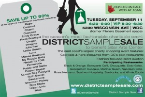 2012 District Sample Sale to benefit Star Arts Center
