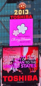 The National Cherry Blossom Festival is getting a little love from Times Square. Celebrate the Nation's Greatest Springtime Festival here in DC!