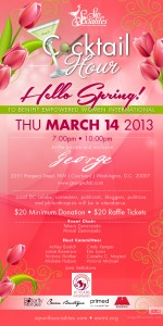 """Hello Spring!"" to Benefit Empowered Women International"