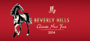 Beverly Hills Celebrates Chinese New Year 2014